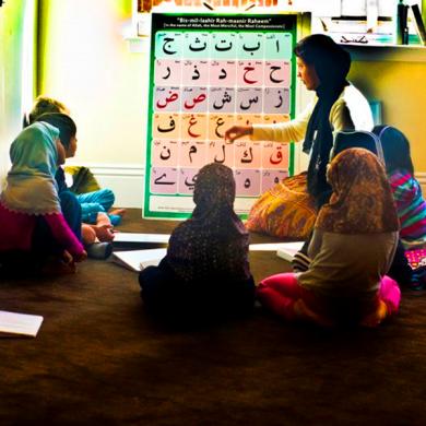 Programmes - Arabic