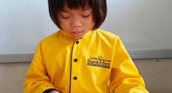 Programmes - Intensive Mandarin